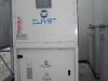 NUMERO 8 - Gruppo frigo